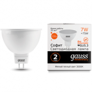 Лампа Gauss Elementary MR16 7W 570lm 6500K GU5.3 LED 1/10/100
